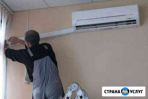 Установка, ремонт, техобслуживание кондиционеров Пенза