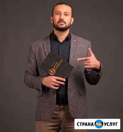 Ведущий, организатор Калининград