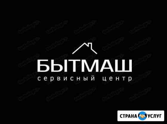 Авторизованный Сервисный Центр Петрозаводск
