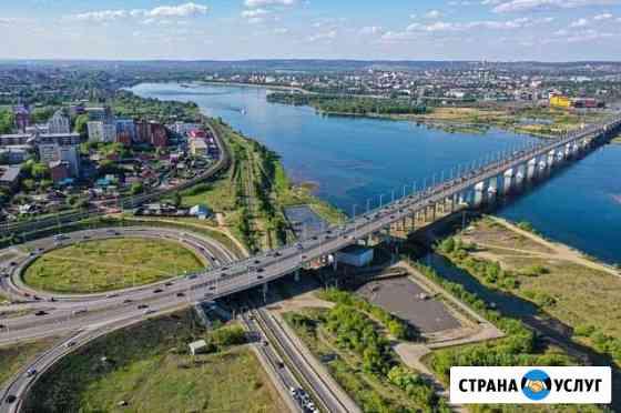 Аэросъемка в Иркутске и Иркутской области Усть-Кут