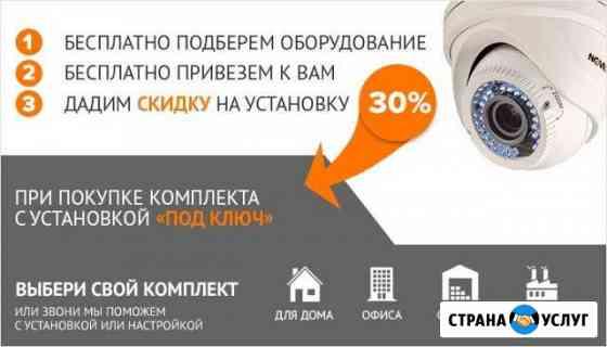 Видеонаблюдение на ваш объект с удаленным доступом Санкт-Петербург