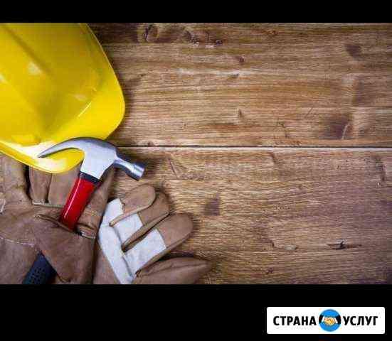 Стройка и ремонт Чита