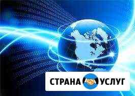 Подключаем интернет везде Старотимошкино