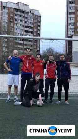 Индивидуальные тренировки по футболу Белгород