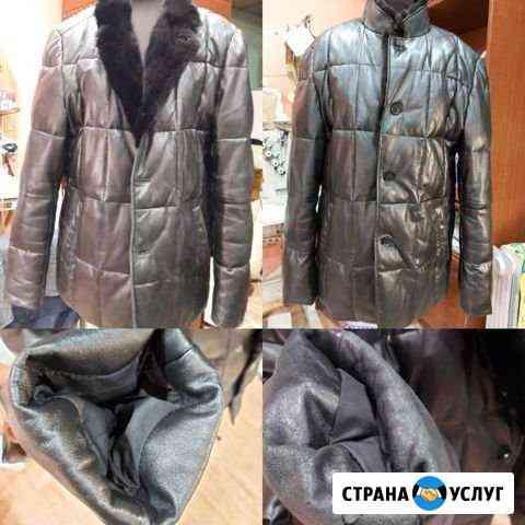 Реставрация кожаных изделий Новосибирск