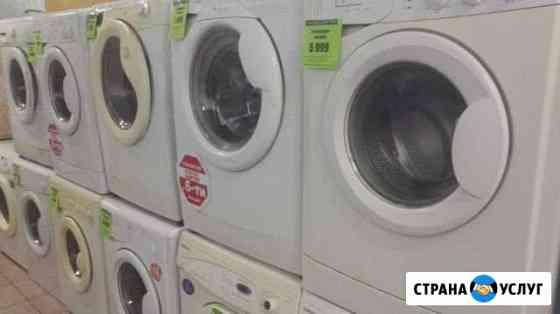 Утилизация стиральных машинок Б4 Томск