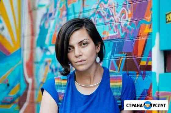 Чтение вашего бодиграфа. дизайн человека Ростов-на-Дону