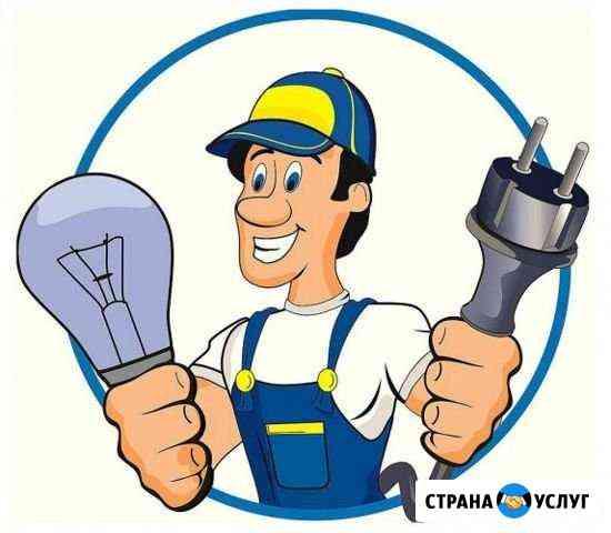 Электрика (мелкий ремонт) - Мастер на час Ульяновск