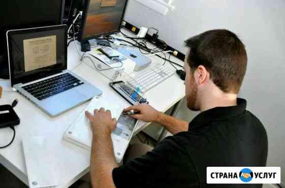 Компьютеpная помoщь Чебоксары