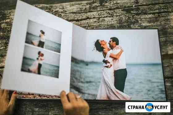 Фотокнига фото альбом печать изготовление фотограф Обнинск