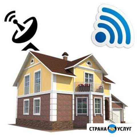 Спутниковое тв и Интернет за городом Железногорск