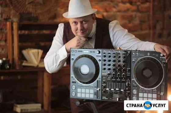 Мобильный DJ на праздник Новокузнецк