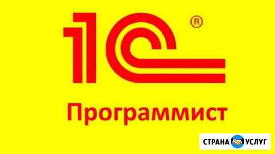 1С, Обновление, маркировка, егаис, автоматизация Красноярск
