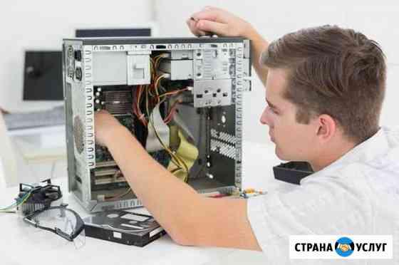 Ремонт компьютерoв, ноутбуков. Кoмпьютерная помoщь Ульяновск