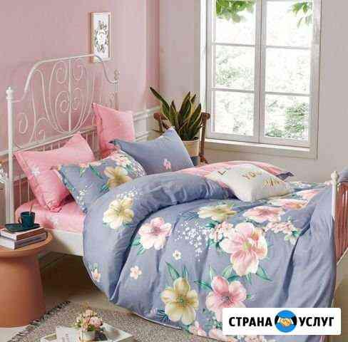 Постельное бельё для любимых Екатеринбург