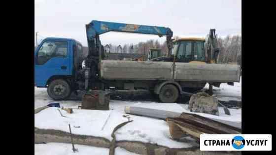 Грузоперевозки Услуги самопогрузчика (кму) Любинский