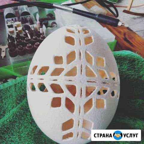 Гравировка страусиных яиц Пластуновская