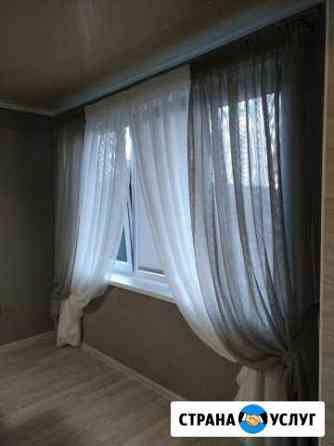 Пошив штор и покрывал Калининград