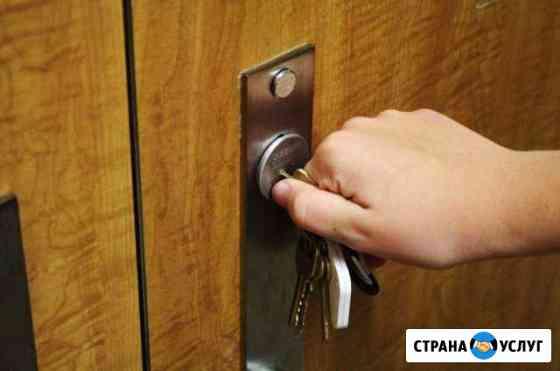 Вскрытие Замков, Замена и Ремонт Замков, Волгоград Волгоград