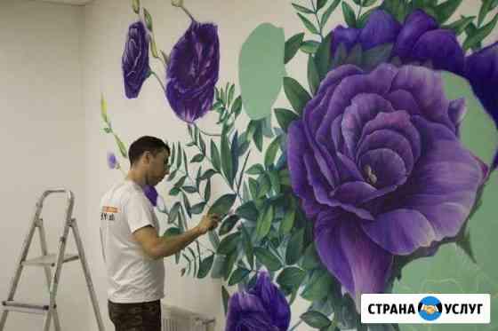 Художественная роспись стен. Художник. Граффити Краснодар