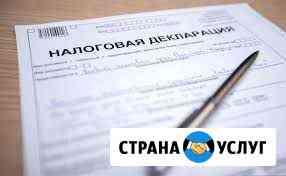 Декларация 3-ндфл Александров
