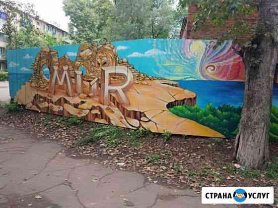 Художественная роспись стен Новороссийск