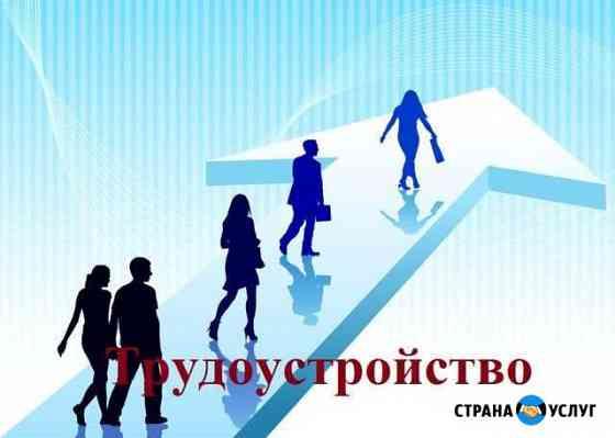 Дистанционное обучение/Работа/Вахта Инта