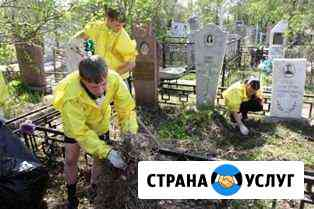 Облагораживание и уборка захоронений Ряжск