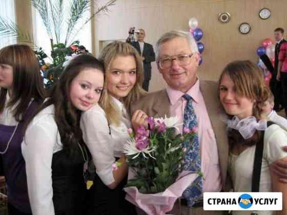 Английский язык репетитор Великий Новгород