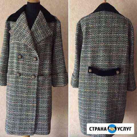 Пошив одежды на заказ Оренбург