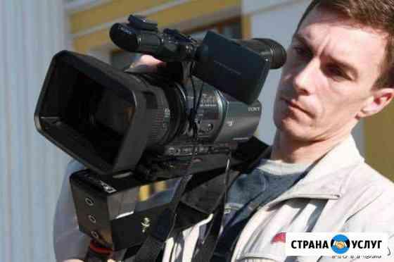Видеоператор (видеография более 10 лет) Барнаул