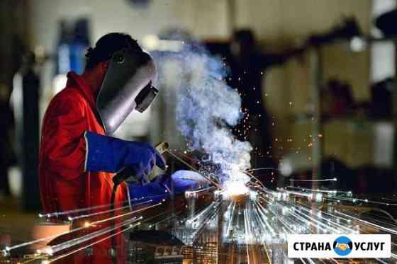 Сварочные работы любой сложности Северодвинск