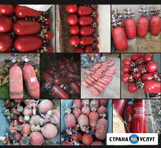 Баллоны и огнетушители,система пожаротушение утили Рудня