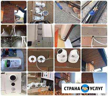 Камеры видеонаблюдения, Антенны, Охранно-Пожарная Казань