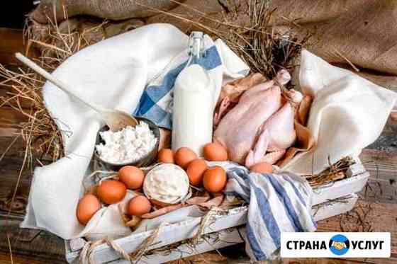 Продаю Козье молоко,с доставкой Петровск