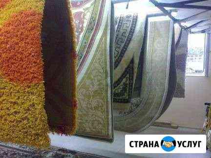 Мойка ковров Новозыбков