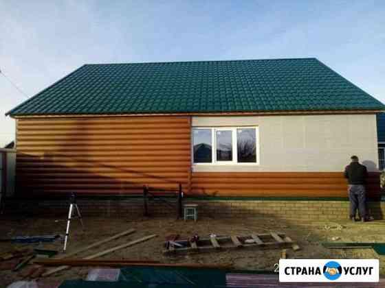 Строительство и ремонт Ахтубинск