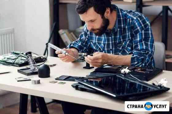 Профессиональный ремонт компьютерной техники Смоленск