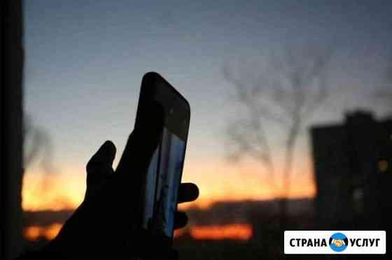 Начинающий фотограф Ульяновск