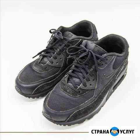 Химчистка, покраска и рестоврация обуви Дзержинск