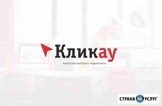 Интернет-продвижение вашего бизнеса Волгоград