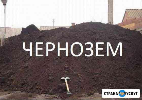 Чернозем, Перегной 25 тонн Ангарск