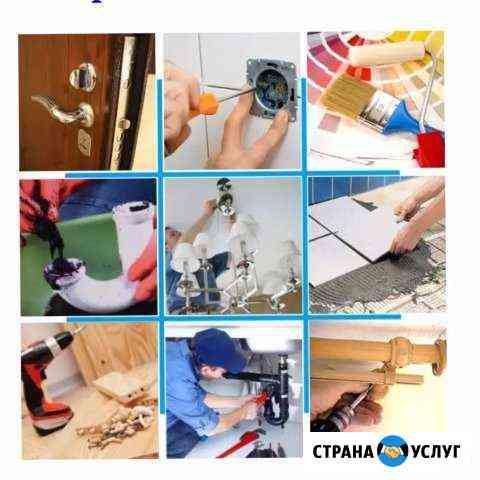 Мастер в дом Электрика Сантехника Сборка мебели Волгоград