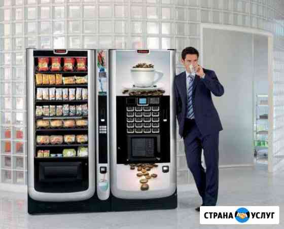 Установим кофеавтоматы Смоленск