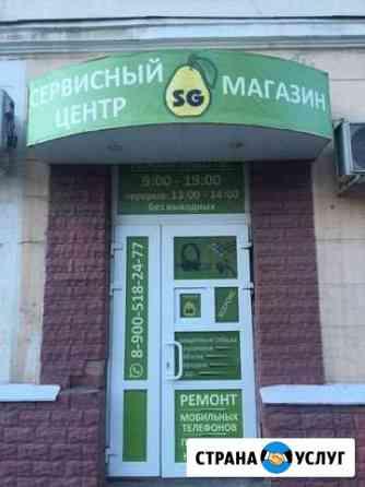 Сервис «Груша» Тамбов