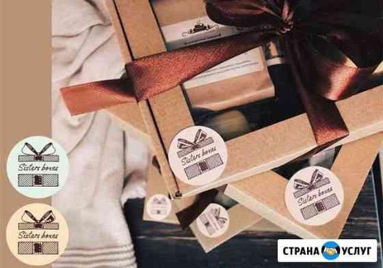 Дизайн логотипов, визиток, наклеек Красноярск