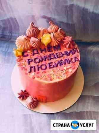 Тортики на заказ Астрахань