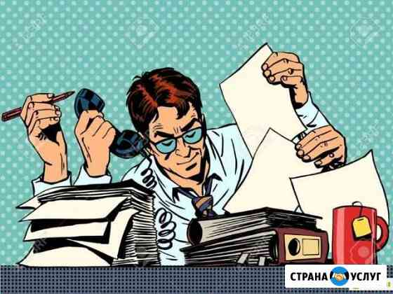 Главный бухгалтер, бухгалтер приходящий на отчеты Кострома