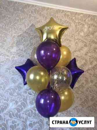 Воздушные гелиевые шары Калуга