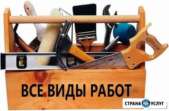 Муж на час(любой район) Красноярск